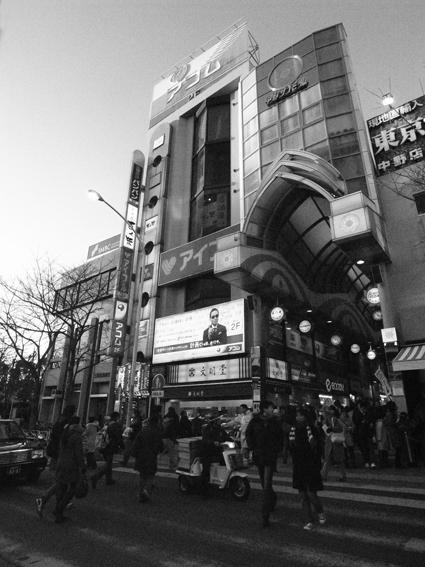 nakano_broadway_entrance.jpg